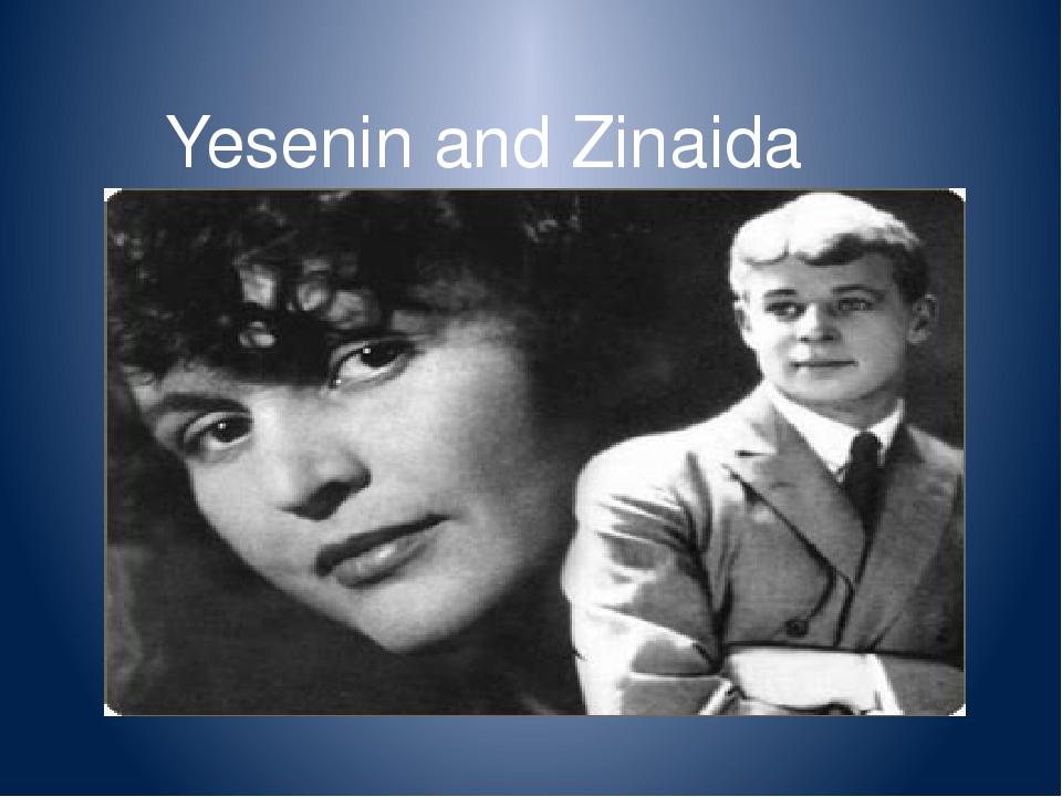 Yesenin and Zinaida Reich