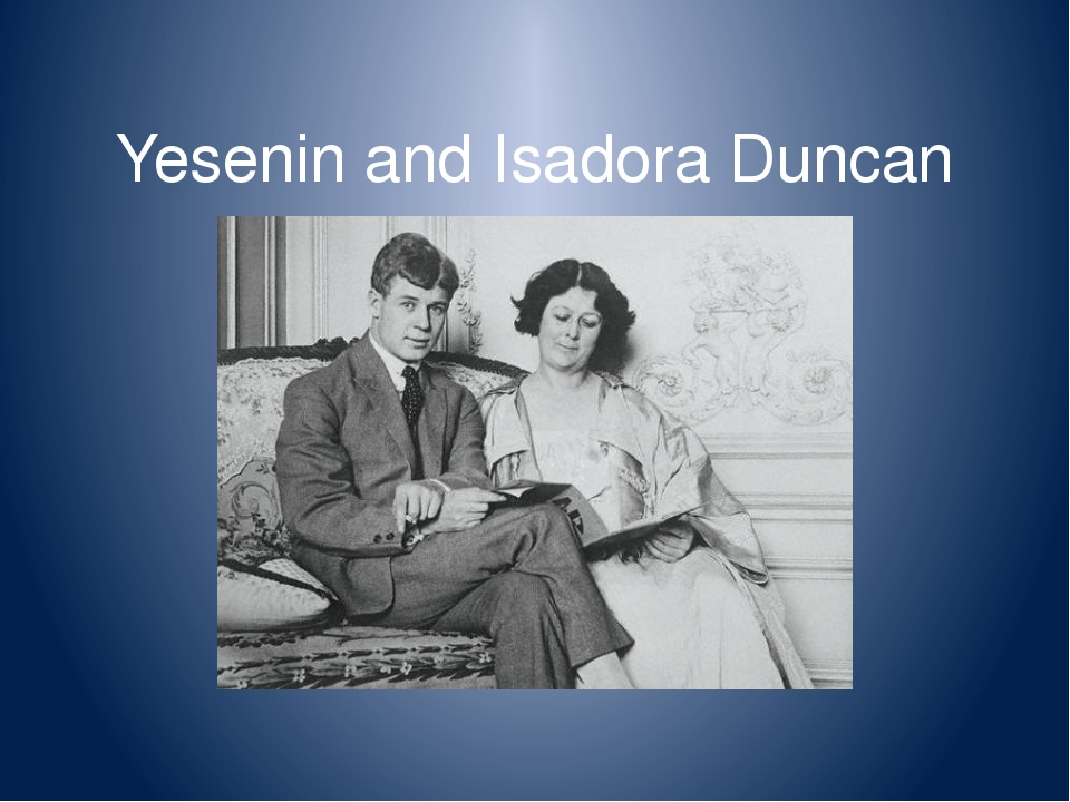 Yesenin and Isadora Dunсan