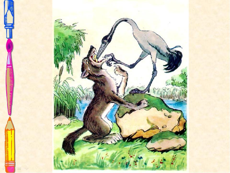живую волк и журавль рисунок отделка тонко передаст