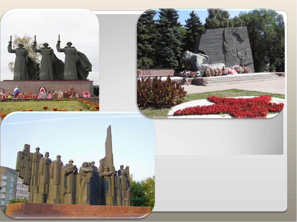 воронеж город воинской славы доклад с фото анны