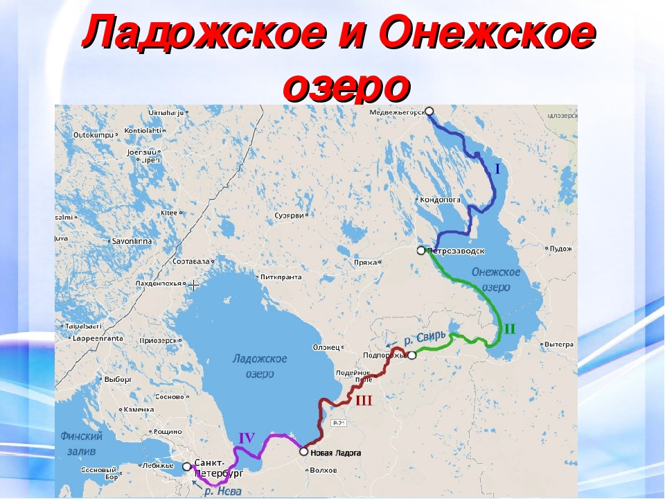 Где на карте находится онежское озеро