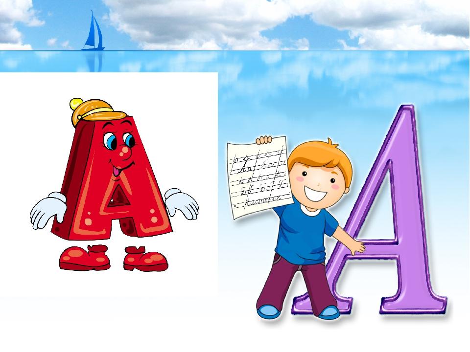 тайгер проект моя азбука в картинках стоит