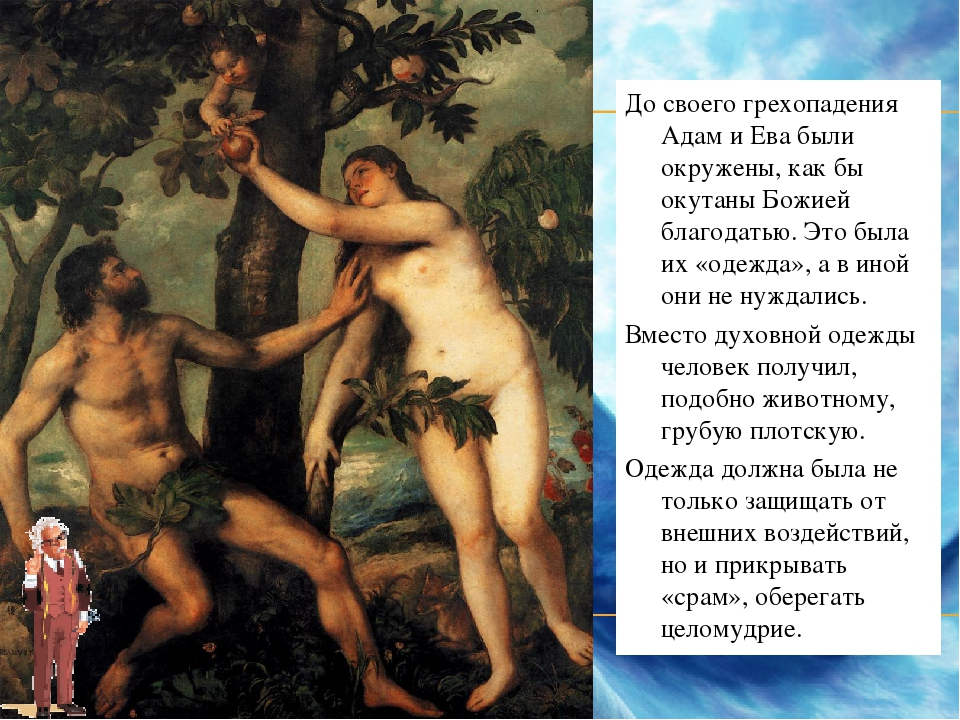Знакомств адам беларуси в объявление газеты ева