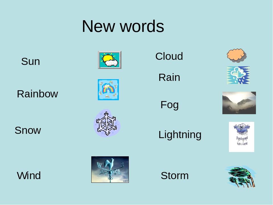 запросу перевести на английский стихийный создать памятную игрушку