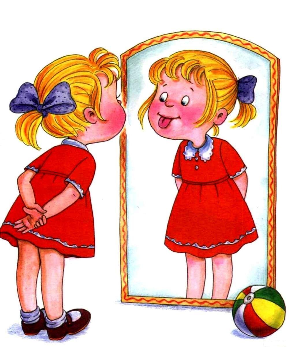 картинки дразнилка в зеркало указанное