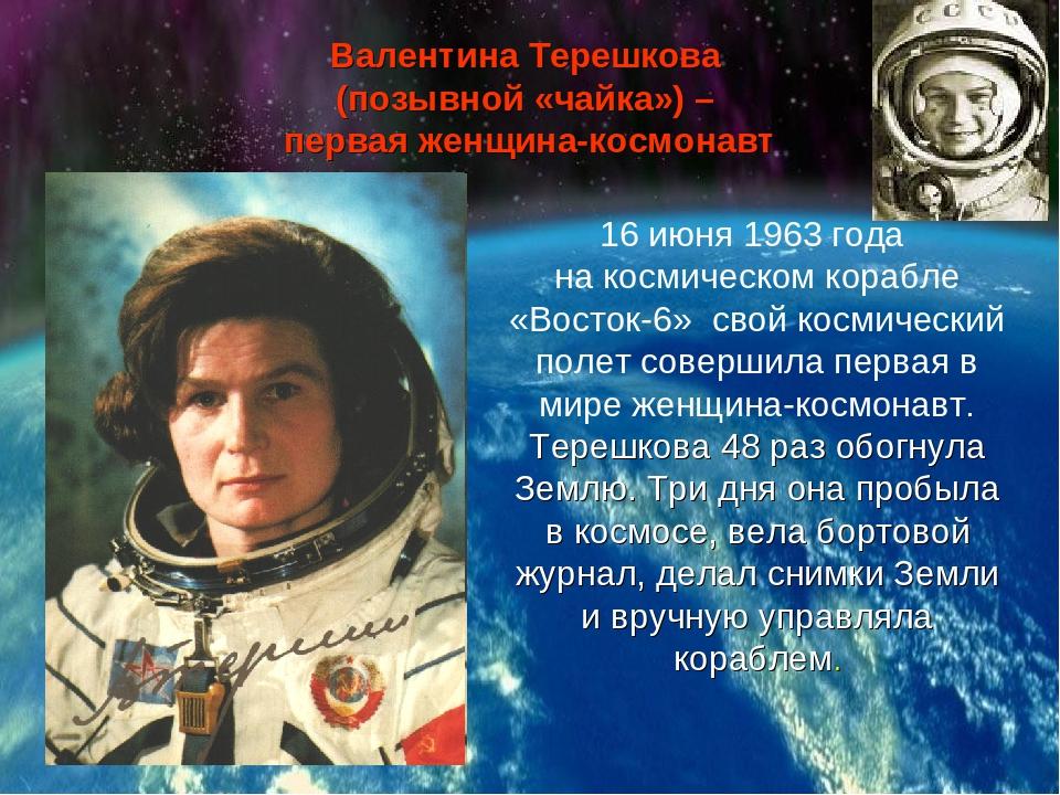 Картинки с рассказом о космосе, рябиной