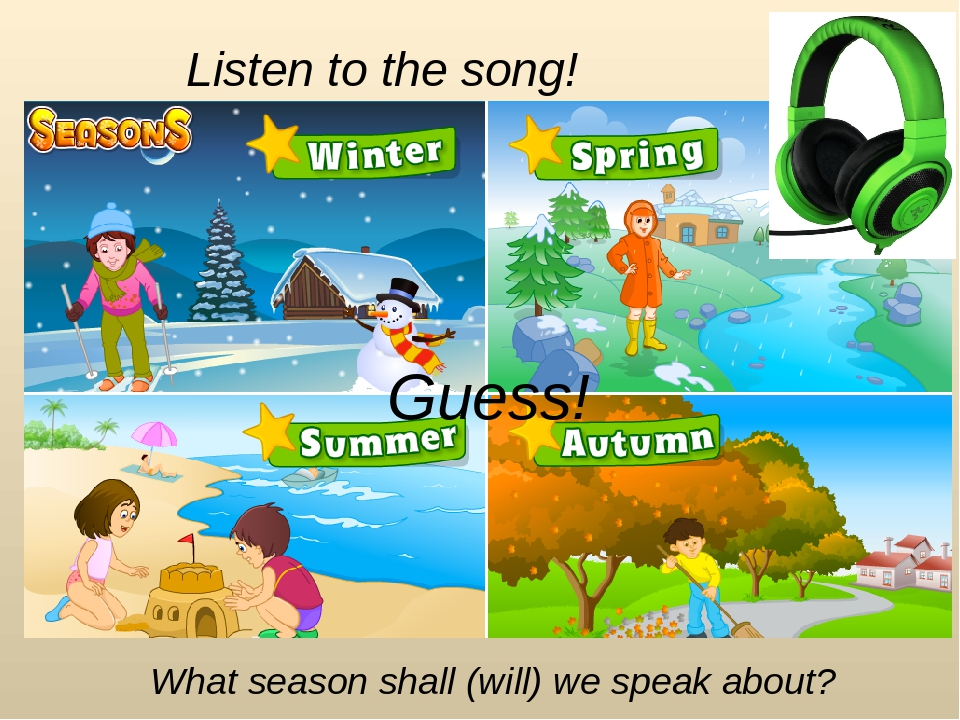 summer season easy in hindi My favorite season of the year is summer because of the warm weather, the school vacation, and the endless fun i really enjoy the warm weather because it's the.
