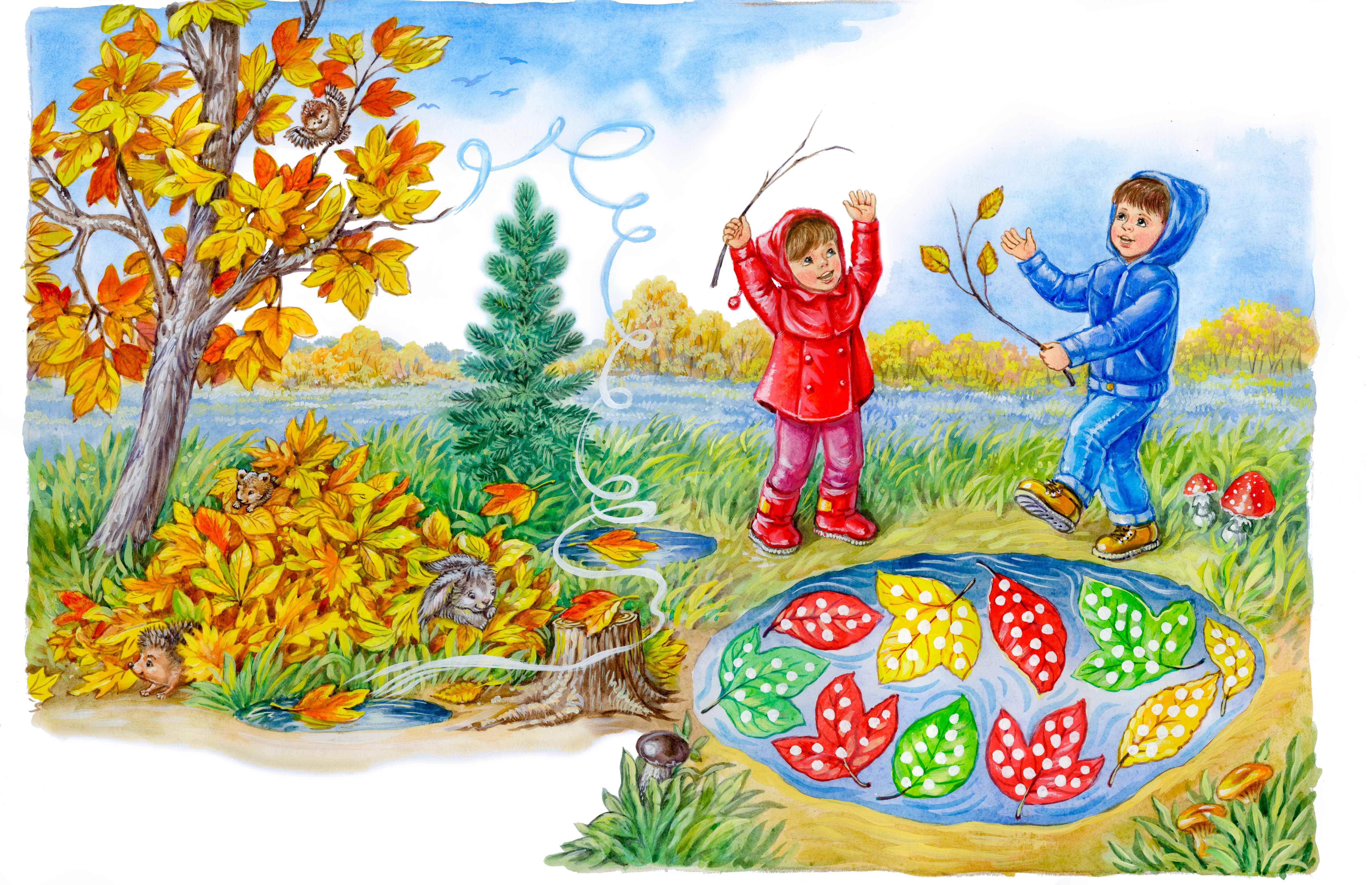 Картинки по теме осень для детей