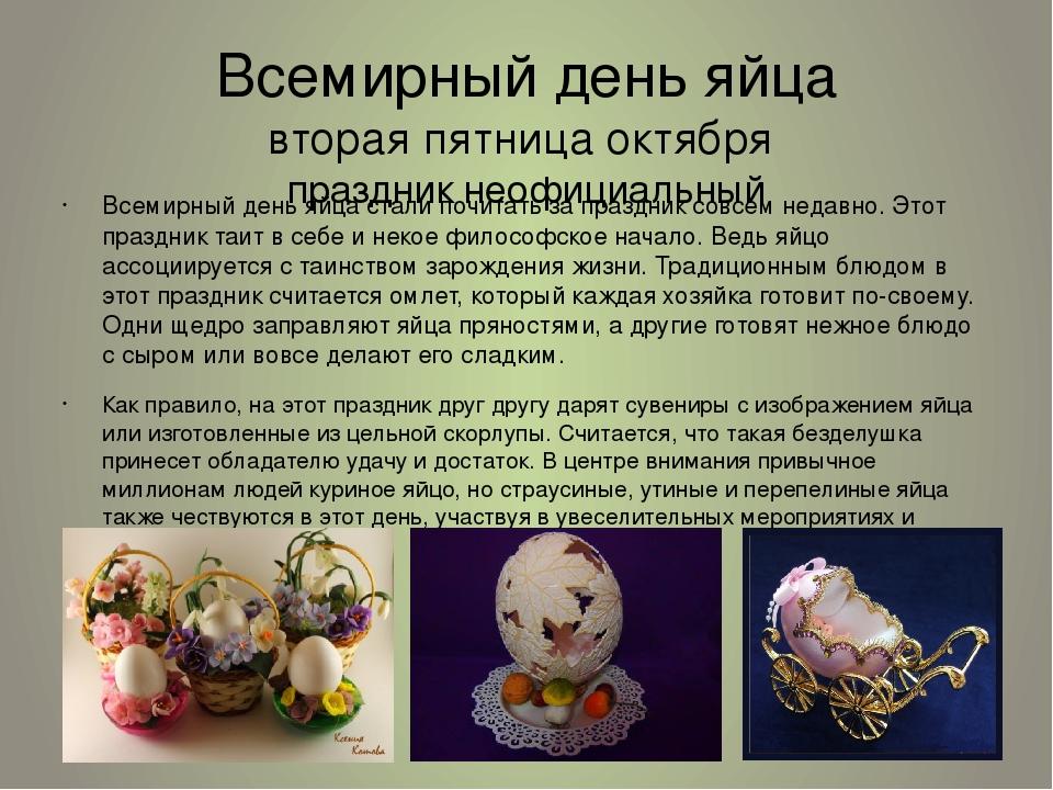 Краски, картинки с днем яйца
