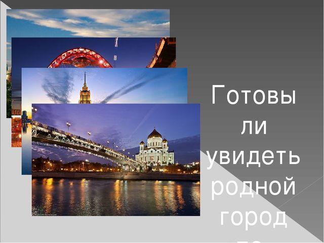 Памятники дорого в россии презентация купить памятник омск на могилу