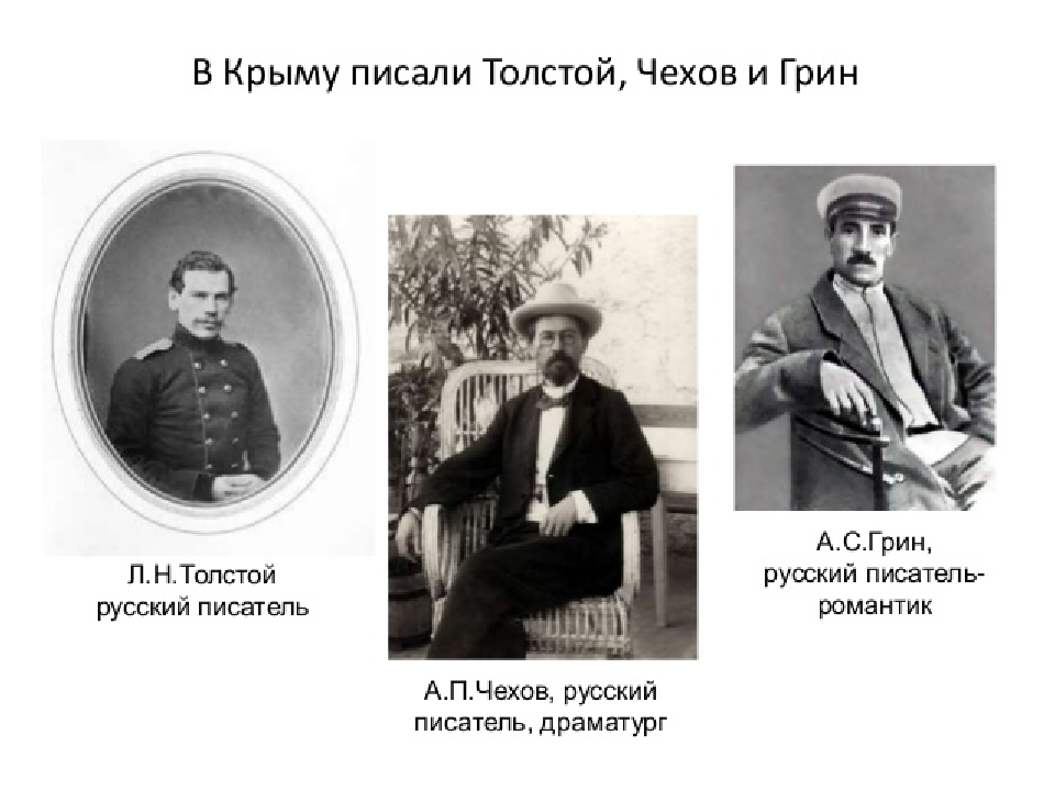 comparing tolstoy and chekov essays Social issues essays: chekhov and tolstoy chekhov and tolstoy this essay chekhov and tolstoy and other 63,000+ term papers, college essay examples and free essays are available now on reviewessayscom.