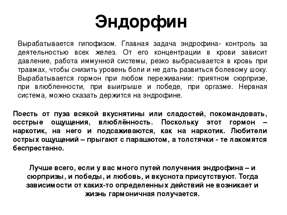 domashniy-arhiv-fotok-s-pornuhoy
