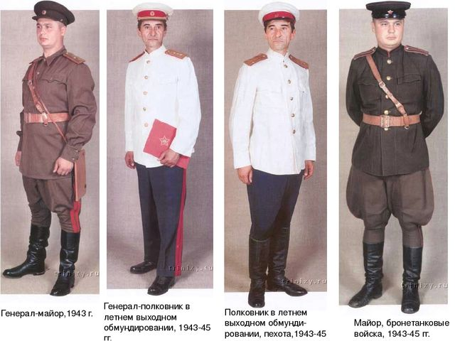 Генерал-майор,1943 г. Генерал-полковник в летнем выходном обмундировании, 194...