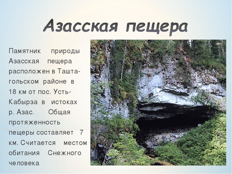 https://ds04.infourok.ru/uploads/ex/0a26/00005845-30e8be69/img10.jpg