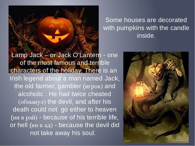 Some houses are decorated with pumpkins with the candle inside. Lamp Jack – o...