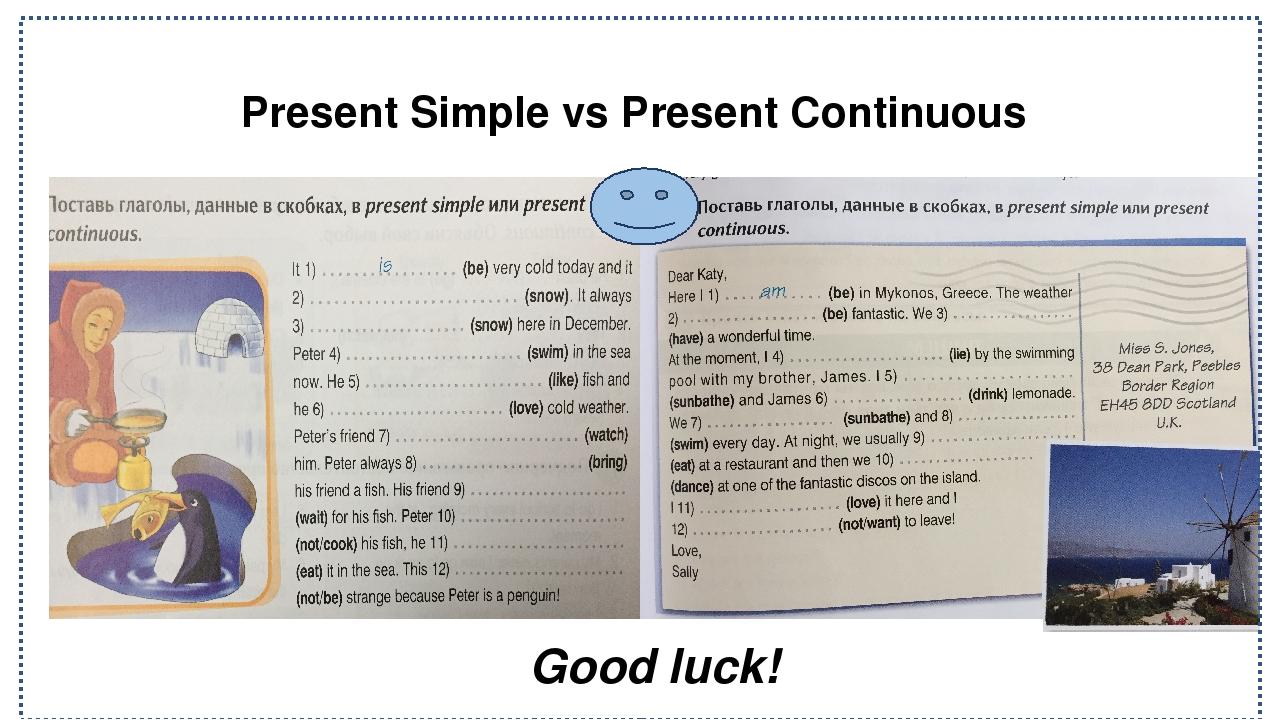 Отличие Present Perfect от Past Simple engblogru
