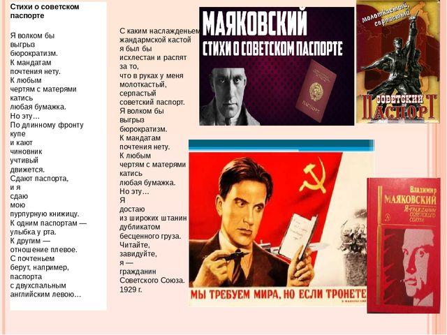 Чего бы достать из широких штанин свой хуй или паспорт советский смотрите завидуйте: я гражданин и х