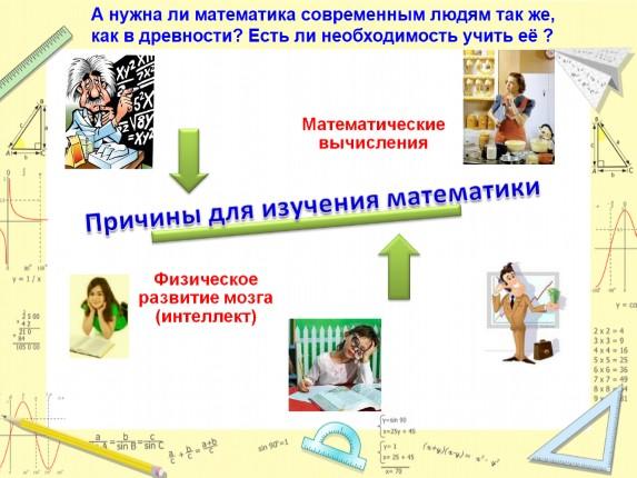 hello_html_26c3ab70.jpg