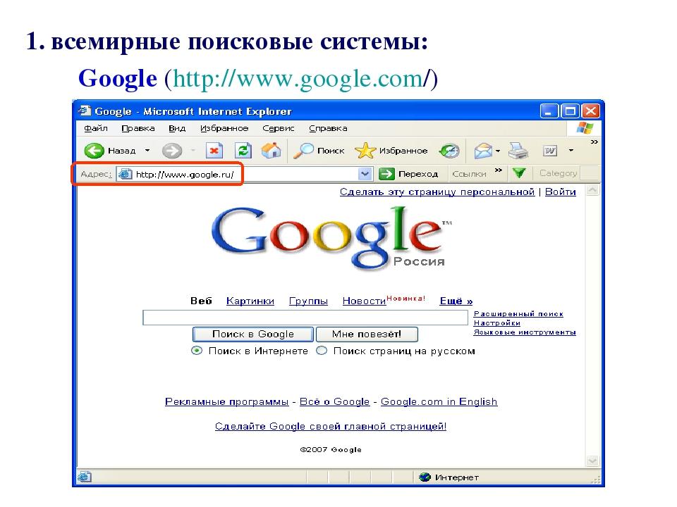 Название картинок для поисковых систем