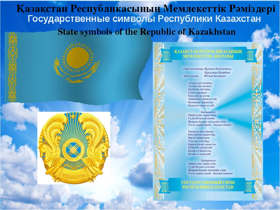 kazakhstan country notebook Visit your country site kazakhstan / russian latvia shop samsungcom to find the best tech at the best prices and recieve news on our latest technology and.