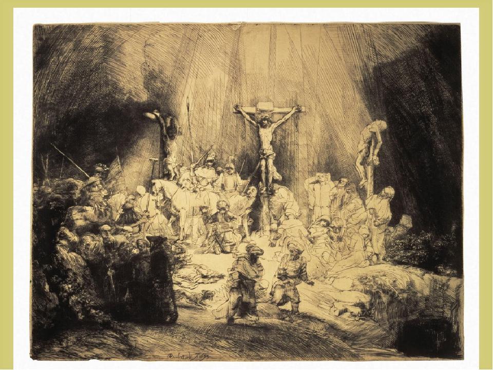Христос Распят