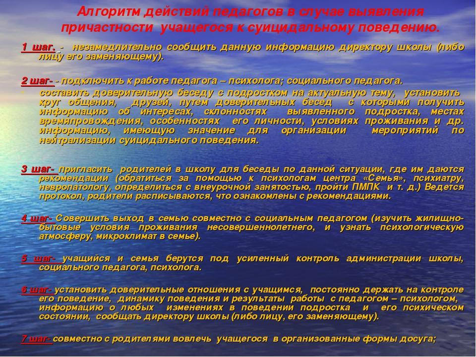 Договор транспортной экспедиции длительный срок