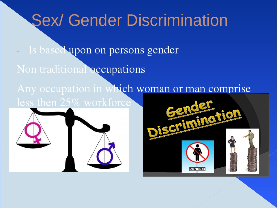 discrimination and reverse discrimination essay