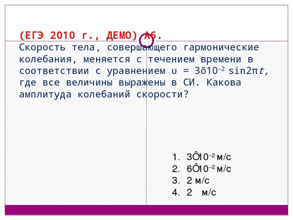 Https infourok ru videouroki 3610 как экономить и накопить деньги
