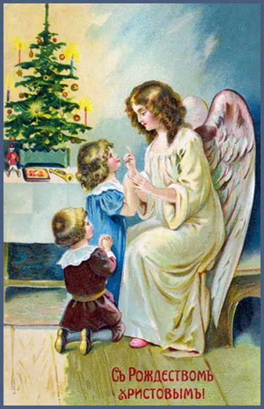 Рождественская открытка трейлер на русском