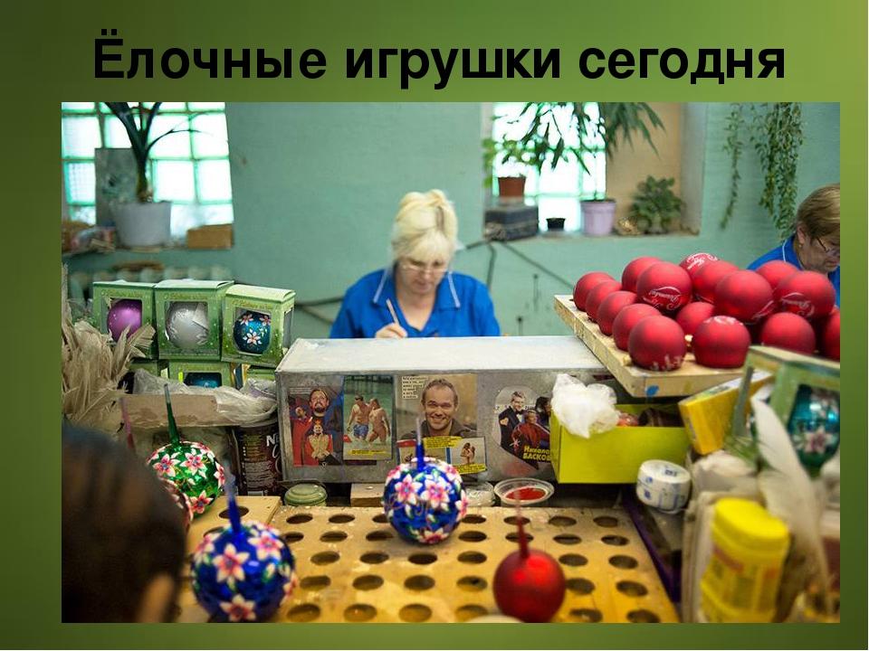 Экскурсия на фабрику игрушек