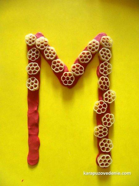 Как сделать буквы из макарон своими руками 80