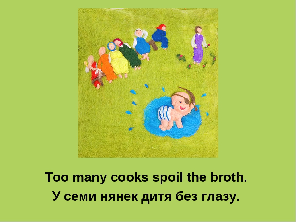 essay on too many cooks spoil the broth Too many cooks spoil the broth essay writer 0 too many cooks spoil the broth essay writer published by at 30/09/2018 categories   my worldview essay.