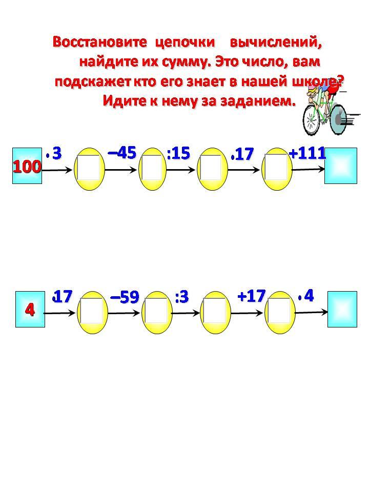 hello_html_37c97dea.jpg