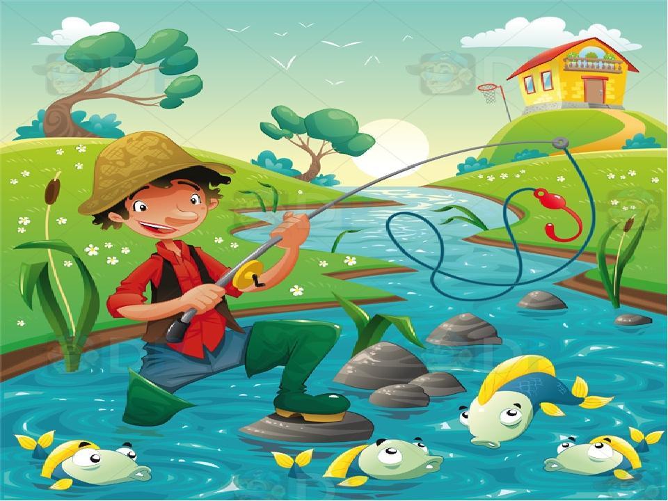 картинка ловят рыбу видите, при