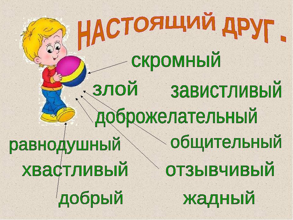 hello_html_m7c88a218.jpg