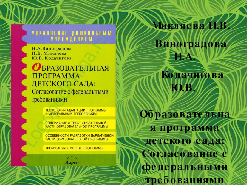 полякова самоучитель по логопедии скачать бесплатно