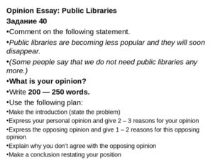 the public libraries essay 640 words essay on library and its uses a library is a heaven for a student, a teacher and of course for all those who are fond of reading.