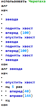hello_html_45dcbfd1.png