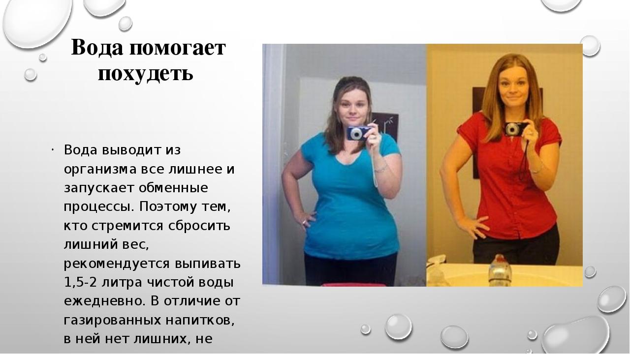 Помогите Как Похудеть. 51 способ с чего начать похудение прямо сейчас
