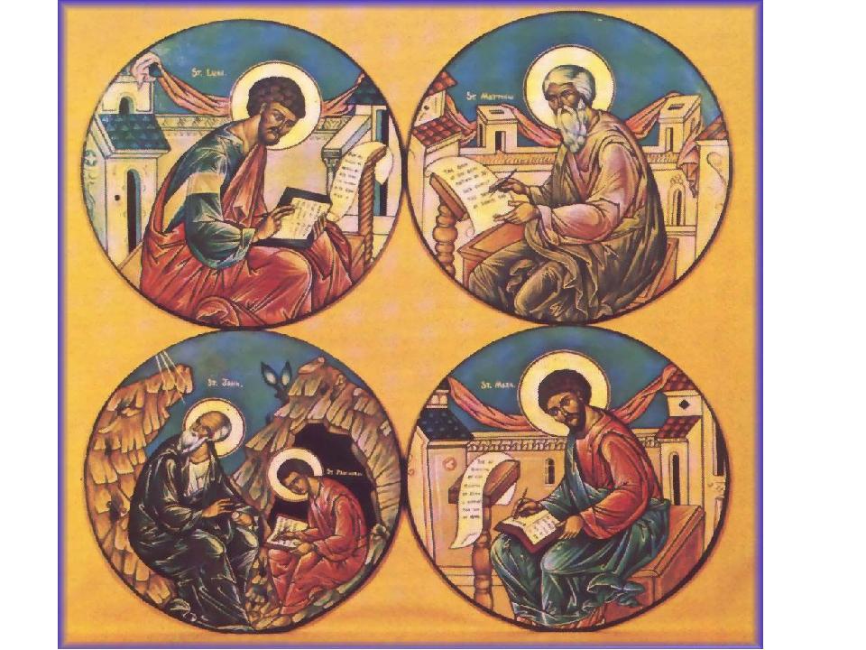 символы иконы картинки