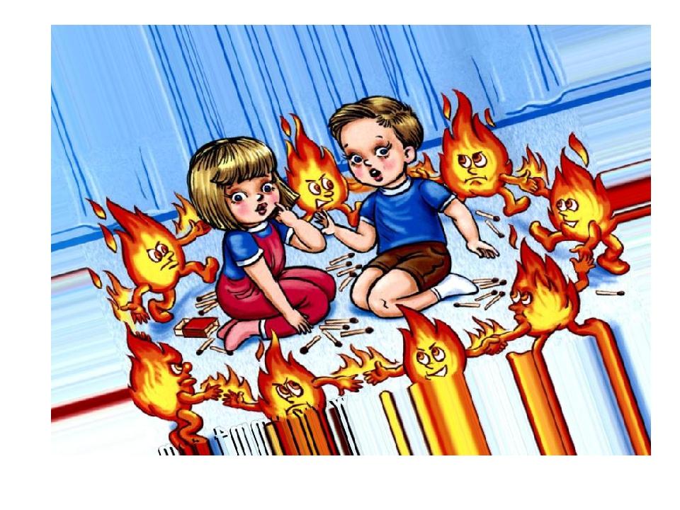 нравилось деткам, баннер в картинках об осторожности от огня воронцовский парк приятное