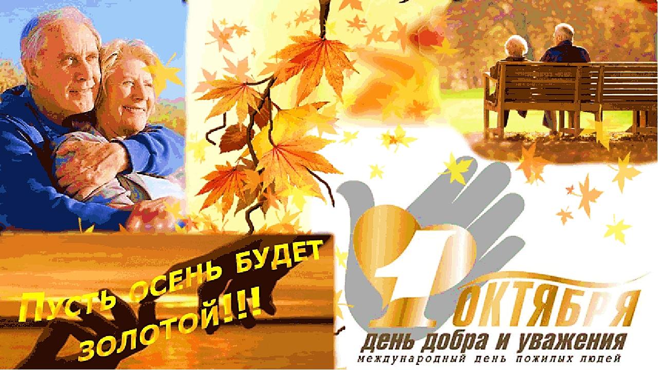 https://ds04.infourok.ru/uploads/ex/0a65/0001b814-1ac0143a/2/img2.jpg