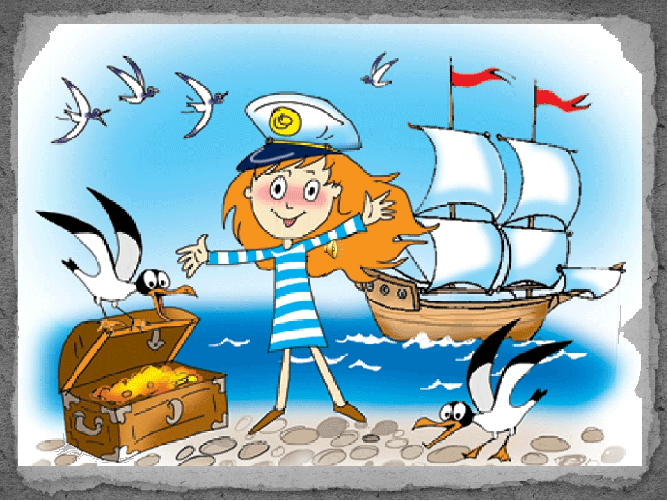 Картинки на тему моряки для детей, днем
