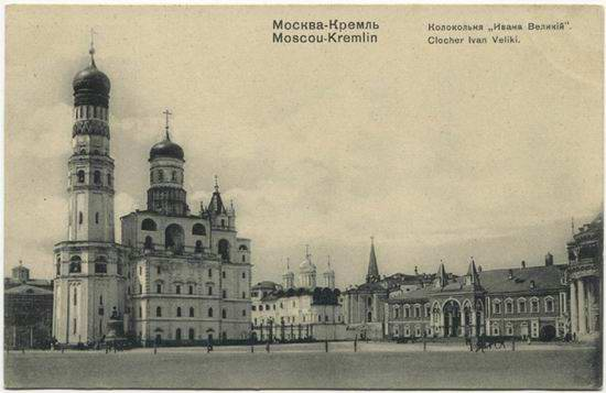 Открытка 1895 года, февраля