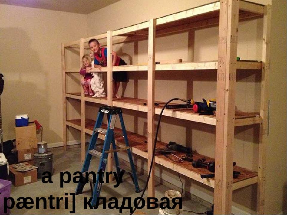 Полки в гараже своими руками: варианты (фото), как …