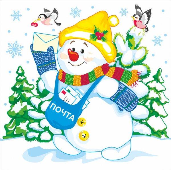 Смешные днем, новогодние открытки в почте