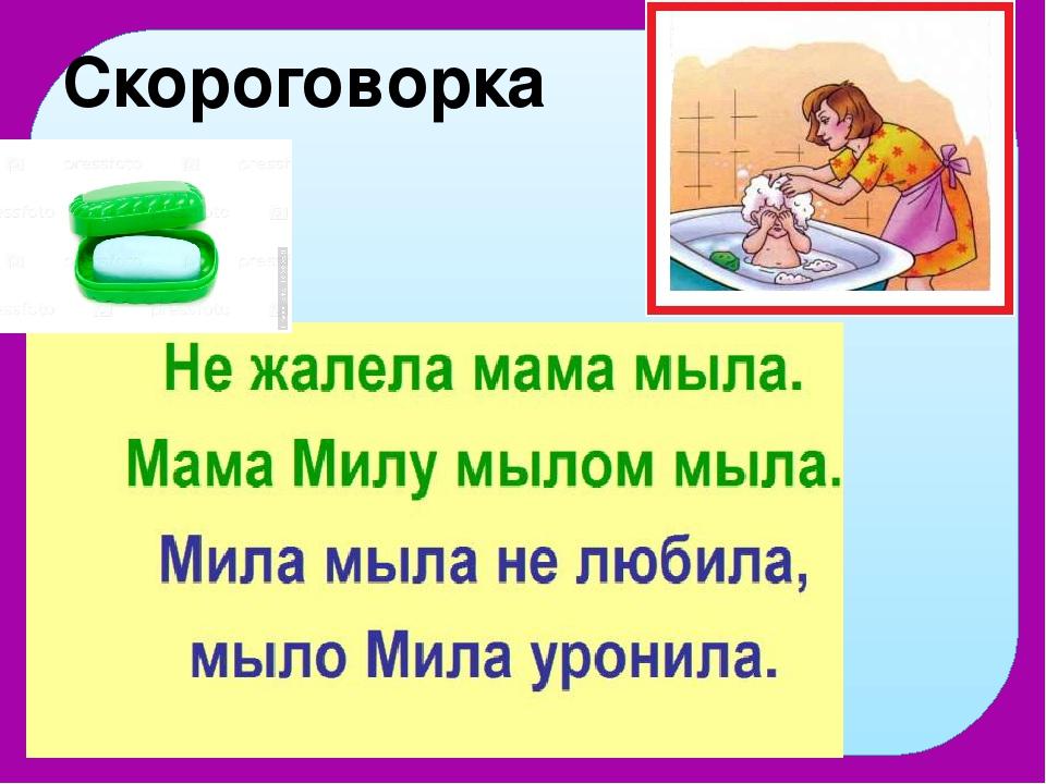 https://ds04.infourok.ru/uploads/ex/0a6f/00174f76-4a3af4a4/img9.jpg