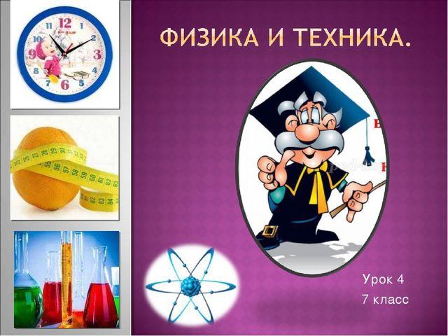 """Презентация на тему: """"конкурс исследовательских работ и творческих."""