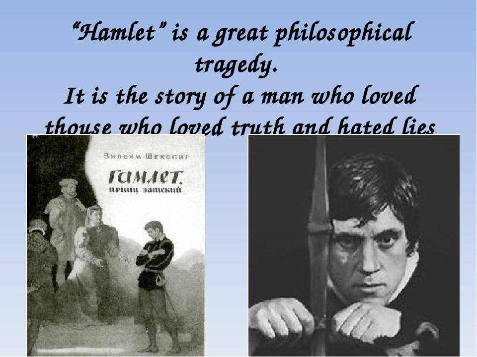 hamlet philosophy Watch video  directed by kenneth branagh with kenneth branagh, julie christie, derek jacobi, kate winslet hamlet, prince of denmark, returns home to find his father murdered and.
