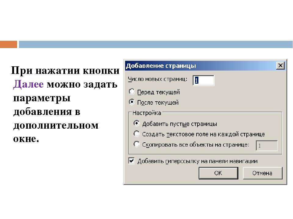 Создание сайта с помощью word учебник по созданию и раскрутки сайта
